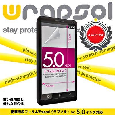 【5.0インチ スマホ 液晶保護フィルム】Wrapsol【ラプソル】 5.0インチ スマホ 前面 液晶保護フィルム 耐久性衝撃吸収 ULTRA Screen Protector FRONT ONRY 【WP50IULTR-FT】HTL21/Galaxy S3/Arrows F02E/Optimus G pro/Xperia Z/ELUGA X/5インチスマートフォン