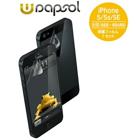 67478325ac ポイント5倍!7/4 20:00〜7/11 01:59 【iPhoneSE iPhone 5/5S 対応液晶保護フィルム】Wrapsol【ラプソル】ULTRA  Screen Protector System - FRONT + BACK 前面+側面+ ...