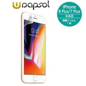 【ハロウィンセール ポイント5倍】Wrapsol ラプソル iPhone 8 Plus iPhone 7 Plus 5.5インチ 前面 液晶保護フィルム 衝撃吸収 WPIP8P-PFT