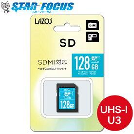【10/23 ポイント2倍・ハロウィーンセール!】SDカード 128GB SDXCメモリーカード UHS-I U3 CLASS10 送料無料