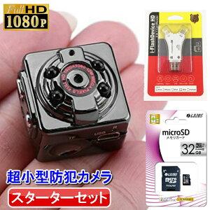 超小型カメラ 防犯カメラ sdカード録画 ワイヤレス アクションカメラ 隠しカメラ スパイカメラ 浮気調査 カメラ ビデオカメラ 監視カメラ 暗視機能 赤外線撮影 動体検知 ドライブレコーダー