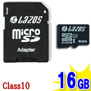 microSDカードマイクロSDmicroSDHC16GB【UHS-1】CLASS10LAZOS【L-16MS10-U1】