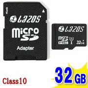 microSDカードマイクロSDmicroSDHC32GBUHS-1CLASS10LAZOS【L-32MS10-U1】
