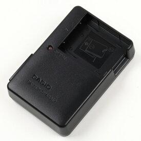 【ハロウィンセール ポイント5倍】CASIO カシオ BC-81L EXILIM 純正 バッテリーチャージャー 充電器 【 NP-80 充電池 バッテリーパック 対応