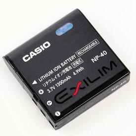 ポイント5倍!6/4 20:00〜6/11 1:59 CASIO カシオ EXILIM 純正 NP-40 バッテリー 充電池 NP40