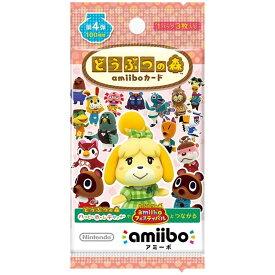 どうぶつの森amiiboカード 第4弾 (1BOX 50パック入り)