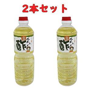 【2本セット】トキワべんりで酢1000ml