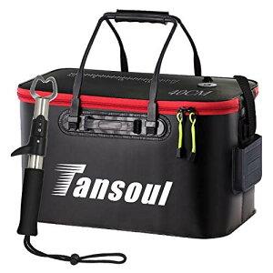 Tansoul バッカン 釣り バケツ 折りたたみ 40cm フィッシュグリップ付き 魚掴み器 釣り具 アウトドアに最適 1年間製品保証