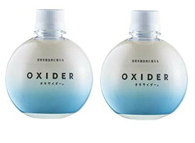 お得なセット OXIDER オキサイダー 置き型 大容量320g 二酸化塩素ゲル剤 〜20畳で約3ヶ月 (2個セット)