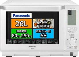 パナソニック ビストロ スチームオーブンレンジ 26L ホワイト NE-BS606-W