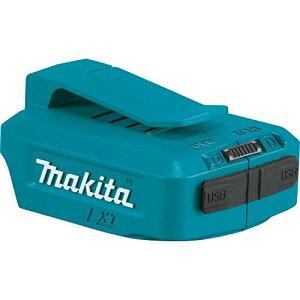 マキタ USB電源アダプタ14.4V/18Vバッテリ用 ADP05
