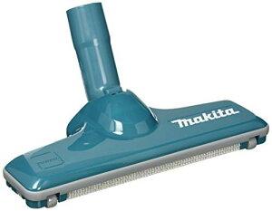 マキタ クリーナ(掃除機)用 フロア・カーペット用ブラシノズル 青 A-66248