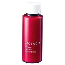 DECENCIA(ディセンシア) 【乾燥・敏感肌用美容液】アヤナス エッセンス コンセントレート リフィル 36ml