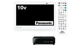 パナソニック 10V型 ポータブル 液晶テレビ プライベート・ビエラ 防水タイプ ホワイト UN-10CE9-W