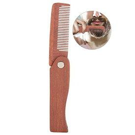 天然木の髭の櫛、折り畳みポケット ポータブル 口髭シェイプの櫛 メンズスタイリングくしツール 高級 ヘアケアブラシ 静電気防止 贈り物 旅行や日常使用