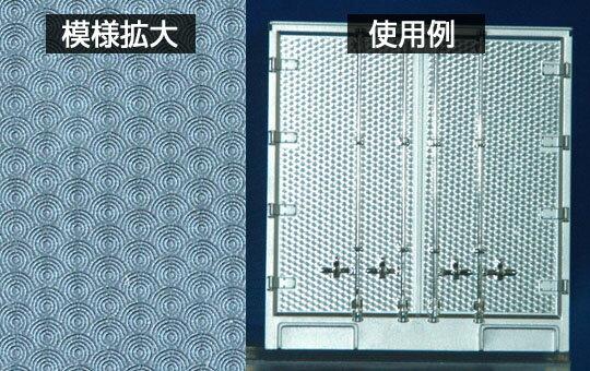 アオシマ プラモデル 1/32 デコトラアートアップパーツ No.50ウロコ2012