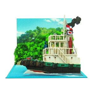 みにちゅあーとキット スタジオジブリmini コクリコ坂から タグボートからの景色 MP07-76