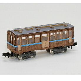 ウッディジョー 懐かしの木造電車&機関車 Nゲージ No.4 客車1
