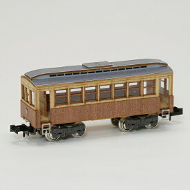 ウッディジョー 懐かしの木造電車&機関車 Nゲージ No.6 客車3