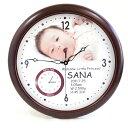 オリジナル 時計「赤ちゃん誕生(誕生時間表示)」BIG木製壁掛け時計/ 名入れ時計 内祝い・出産内祝い・結婚内祝い・贈…