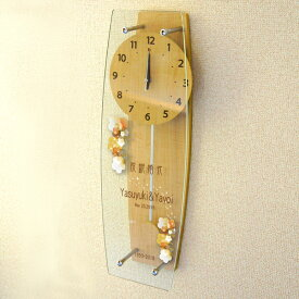 メッセージ ロング振り子時計 お花シリーズ (電波時計) 名入れ オリジナル 時計 出産内祝・結婚祝い 新築祝い 開業祝い【送料無料】