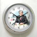オリジナル時計「人生いろいろ」壁掛け時計/ 退職祝い 還暦祝い 退官記念 敬老の日 長寿お祝い 贈り物【RCP】