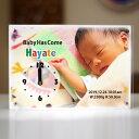 時計 写真 オーダーメイド「Good写真時計 ベビーデザイン」/ 赤ちゃん写真・出産祝い・内祝い・出産内祝い・結婚内祝…