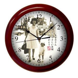 【名入れ時計】思い出の写真を使ってMy写真タイプ思い出写真館壁掛け時計