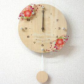 【オリジナル時計】「カラフル振り子時計(ナチュラル)電波時計」壁掛け時計/ 出産内祝い・贈答品・ 結婚式・結婚記念日・新築祝い【送料無料】