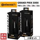 Continental コンチネンタル GRAND PRIX 5000 グランプリ5000 2本セット 自転車 ロードサイクル タイヤ サイクリング …