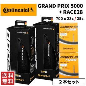Continental コンチネンタル GRAND PRIX 5000 グランプリ5000 + RACE28 2本セット 自転車 ロードサイクル タイヤ サイクリング 並行輸入品