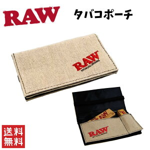 RAW Tobacco Pouch タバコポーチ シャグポーチ ペーパー ケース 手巻き タバコ 煙草 禁煙具