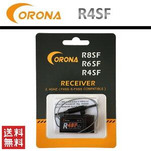 CORONA コロナ R4SF 4CH 受信機 プロポ ドローン フタバ 双葉互換 ラジコン RC ヘリ