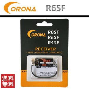 CORONA コロナ R6SF 6CH 受信機 プロポ ドローン フタバ 双葉互換 ラジコン RC ヘリ
