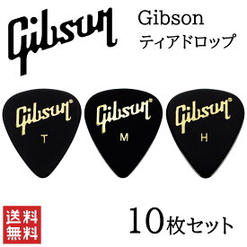 Gibson ギブソン ティアドロップ ピック 10枚セット 楽器 ギター アコギ ウクレレ ベース Thin Medium Heavy