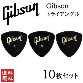 Gibson ギブソン トライアングル ピック 10枚セット 楽器 ギター アコギ ウクレレ ベース Thin Medium Heavy
