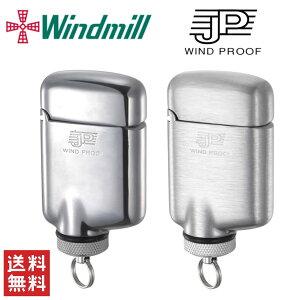 WINDMILL ウインドミル JPW 全2色 防水 耐風仕様 アルサテン シルバー 喫煙具 ガスライター ターボライター JPW-0101 JPW-0102