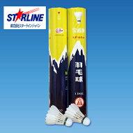 SNOWPEAKスノーピークSP404【1ダース】(特級青)バドミントンシャトルシャトルBWF公式級
