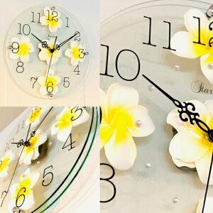掛け時計 おしゃれ プルメリア かわいい 花 母の日 ギフト新築祝い 結婚祝い お誕生日 ハワイアン スケルトン 壁掛け時計インテリア 新生活 プレゼント スタンド