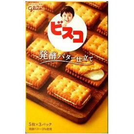 ビスコ 発酵バター仕立て 15枚×10 【 江崎グリコ ビスコ 】