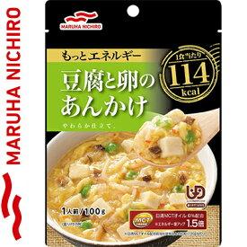 メディケア食品 もっとエネルギー豆腐と卵のあんかけ 100g 【 マルハニチロ 】[ 介護用品 介護食 介護食品 ユニバーサルフード 栄養補助 とろみ やわらかい おいしい おすすめ ]