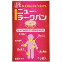 ニューラークバン 肌色タイプ 48鍼 (日本中国温灸 お灸 もぐさ ツボ 首 肩こり 頭痛 冷え症 美容 ダイエット おすす…