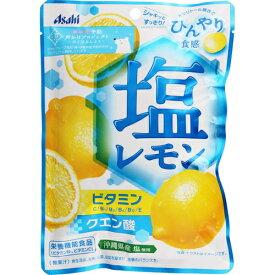 塩レモンキャンディ 81g×6 【 アサヒグループ食品 】[ 菓子 キャンディ キャンデー あめ 飴 おすすめ ]