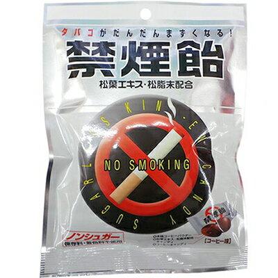リベロ禁煙飴 コーヒー味 70G