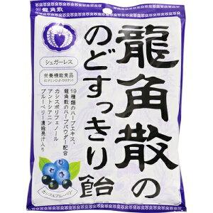 のどすっきり飴 カシス&ブルーベリー 75g×10 (栄養機能食品) *龍角散 のど飴 のど 喉 のどの痛み せき たん 炎症 風邪 うるおい リフレッシュ おすすめ