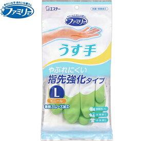 ファミリービニールうす手 指先強化 グリーン Lサイズ 1双 【 エステー ファミリー 】[ 掃除用品 掃除用手袋 家庭用手袋 てぶくろ 手袋 使い捨て ゴム手袋 おすすめ ]