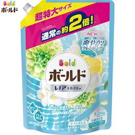 ボールド 香りのサプリインジェル アクアピュアクリーンの香り 詰替用 1260g 【 P&G ボールド 】[ 衣類洗剤 液体洗剤 洗濯洗剤 抗菌 除菌 消臭 おすすめ ]