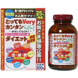 とってもVery カンタンらくらくダイエット 600粒 【 ジャパンギャルズ 】[ サプリ/サプリメント/健康維持/美容サプリ/ダイエット/おすすめ ]
