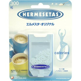 エルメスタ オリジナル 300粒 【 豊通食料 】[ ダイエット バランス栄養食 砂糖 甘さ控えめ 低カロリー カロリーコントロール 健康維持 おすすめ ]