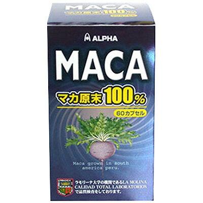 ユーワマカ原末100% 60カプセル[必須ミネラル/健康維持/栄養素/マカ/精力剤/滋養強壮/血行促進/エネルギー/活力/代謝]